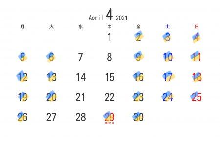 4月の営業について